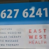 East West Health